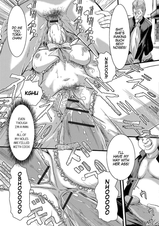 Kenka no Tora Gakuran Banchou Nyotaika Lynch | Brawling Tiger Gender Bender Gangrape of the Head Delinquent 14
