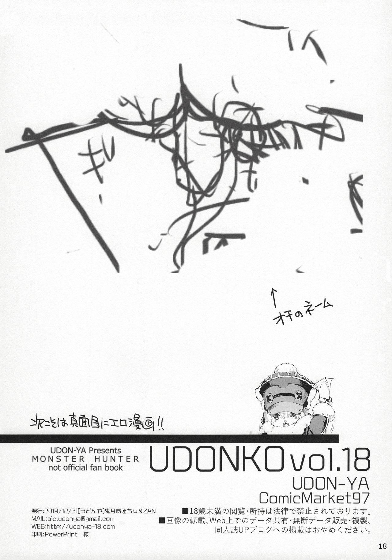 Udonko 18 15