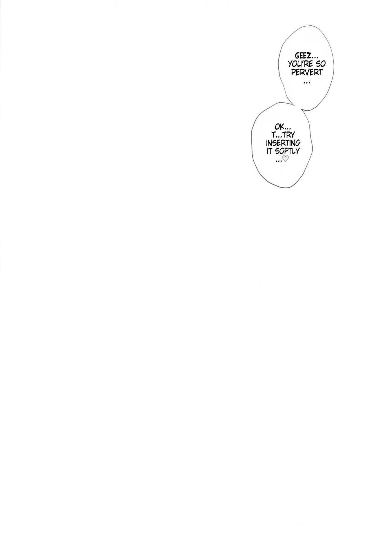 [Mata Ashita. (Oohira Sunset)] Boudica-san to Gom. -Anal Hen- | Boudica-san and Gom. -Anal Edition- (Fate/Grand Order) [English] [Hellsin] [2019-09-22] 23