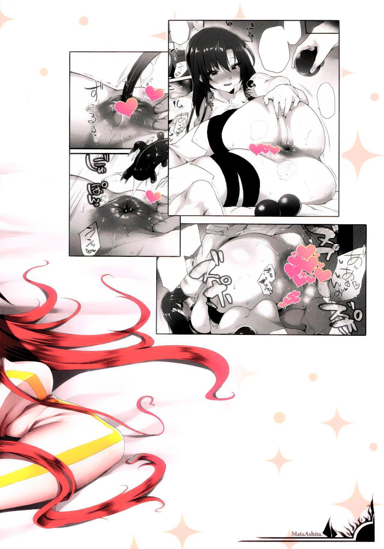 [Mata Ashita. (Oohira Sunset)] Boudica-san to Gom. -Anal Hen- | Boudica-san and Gom. -Anal Edition- (Fate/Grand Order) [English] [Hellsin] [2019-09-22] 25