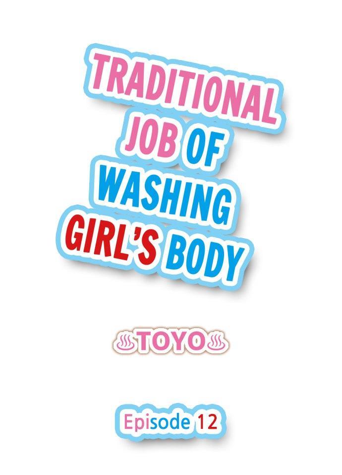 Traditional Job of Washing Girls' Body 102