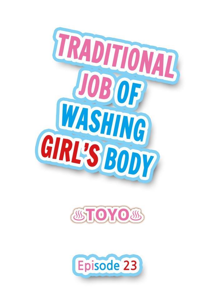 Traditional Job of Washing Girls' Body 201