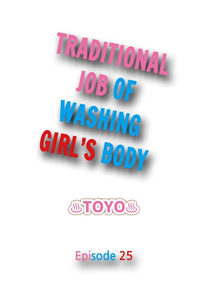 Traditional Job of Washing Girls' Body 219