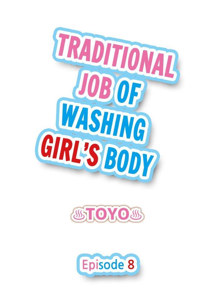 Traditional Job of Washing Girls' Body 66