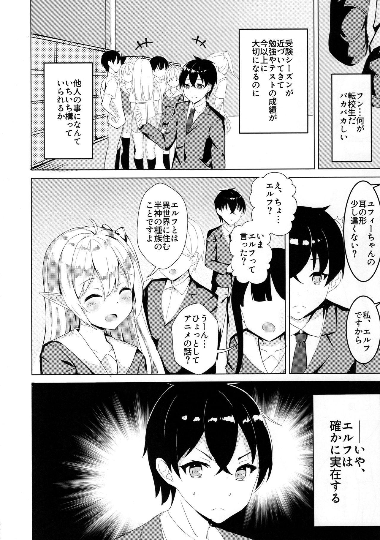 Mukashi Tasuketa Elf-chan ga Kyonyuu ni Natte H na Ongaeshi o Shi ni Kita Ken 2