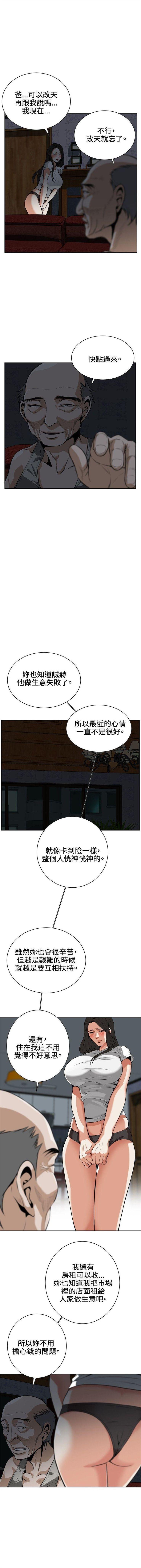 偷窥  0-10 中文翻译 (更新中) 64