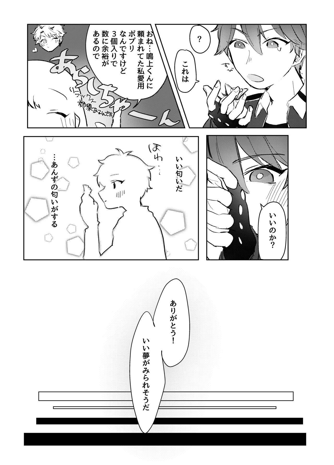 Hero Shikkaku 2