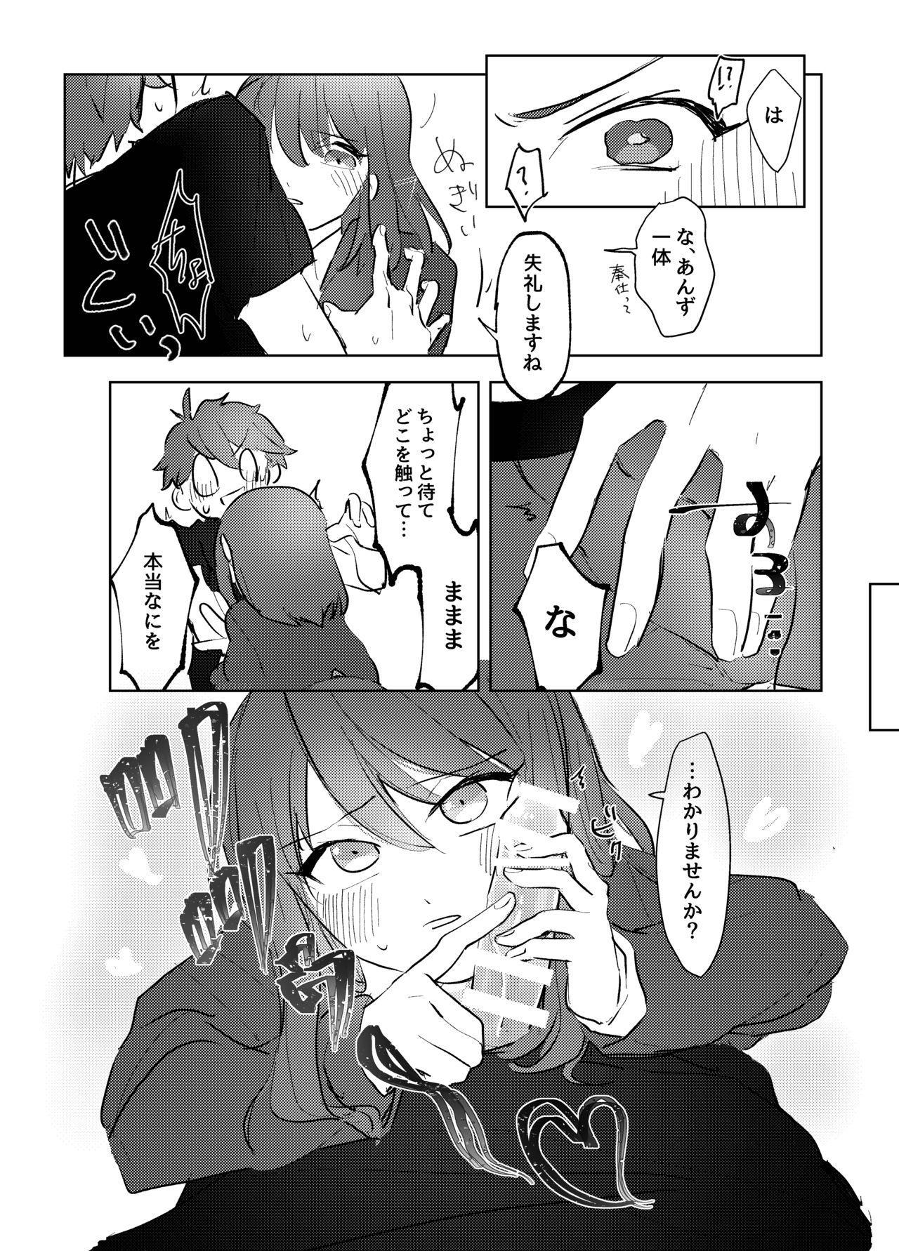 Hero Shikkaku 4