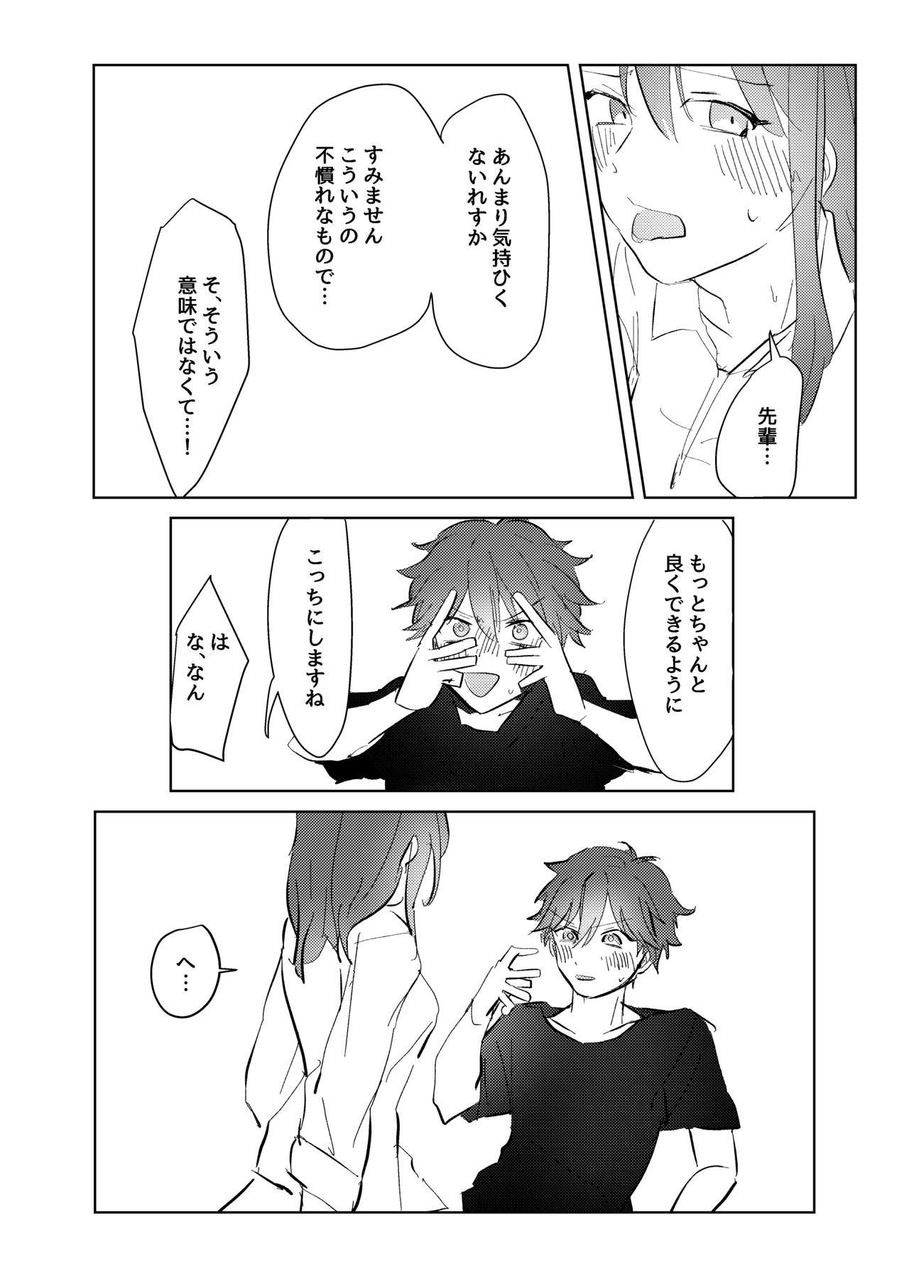 Hero Shikkaku 6