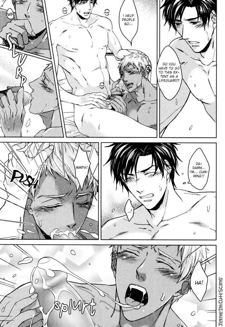 Kasshoku no Mermaid Ch. 1-2 13