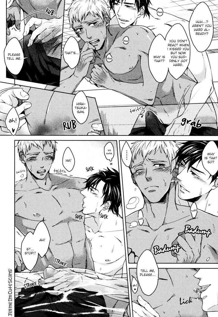 Kasshoku no Mermaid Ch. 1-2 28