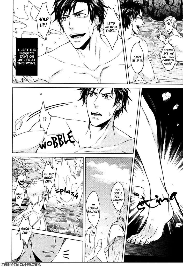 Kasshoku no Mermaid Ch. 1-2 6