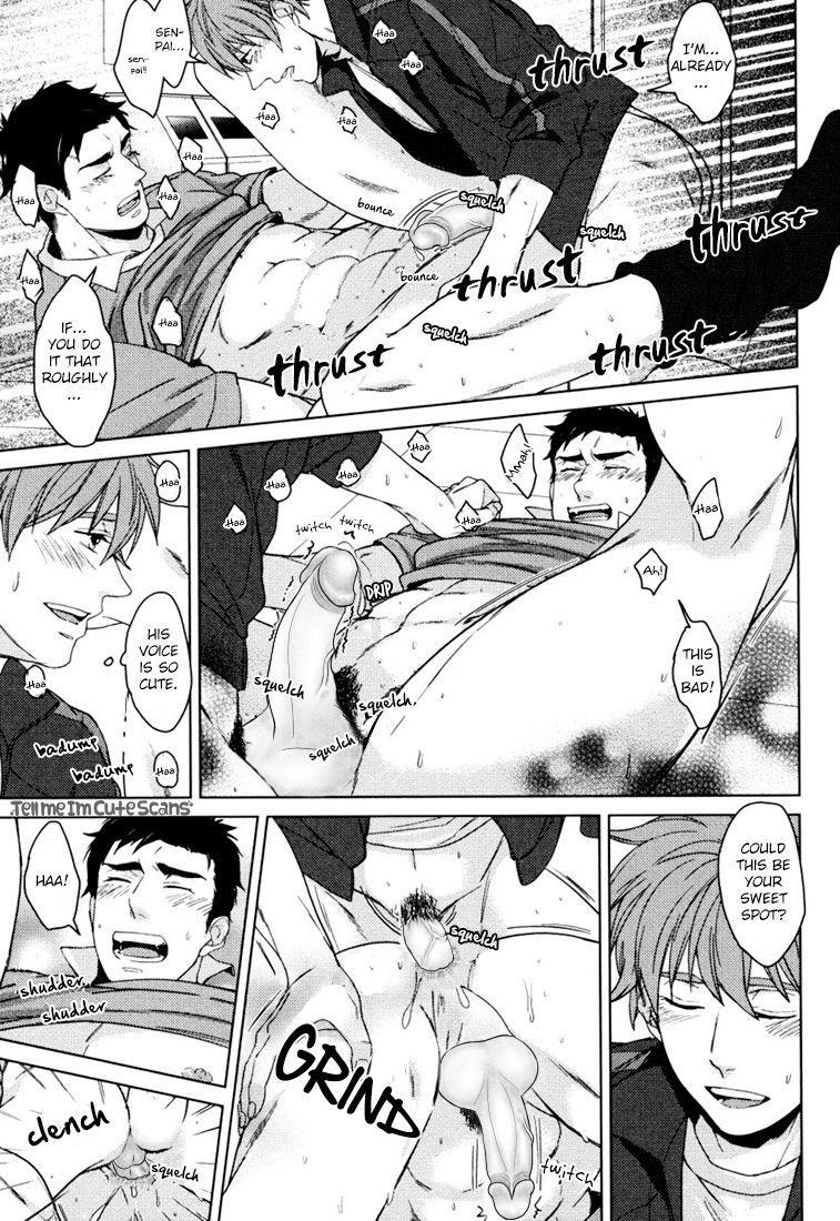 Kasshoku no Mermaid Ch. 1-2 72