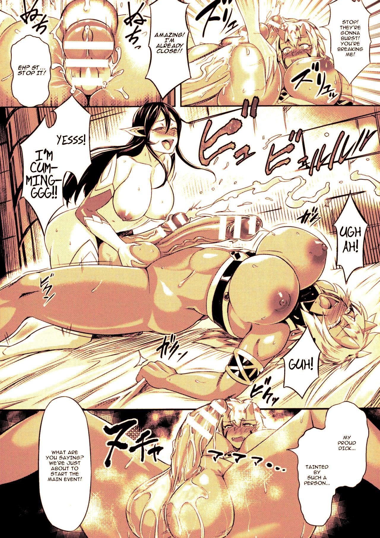 Futanari Inki Helga 9