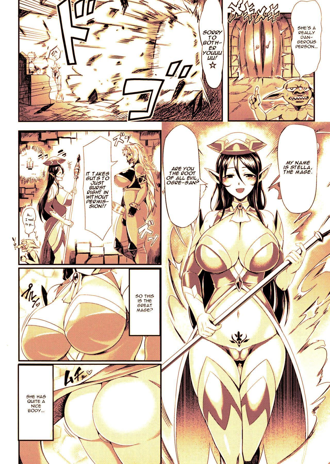 Futanari Inki Helga 2