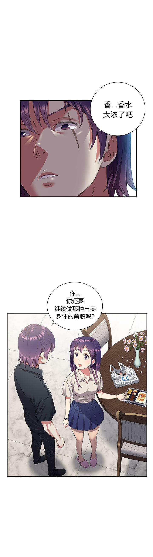 由莉的秘密1-60 中文翻译 (更新中) 126