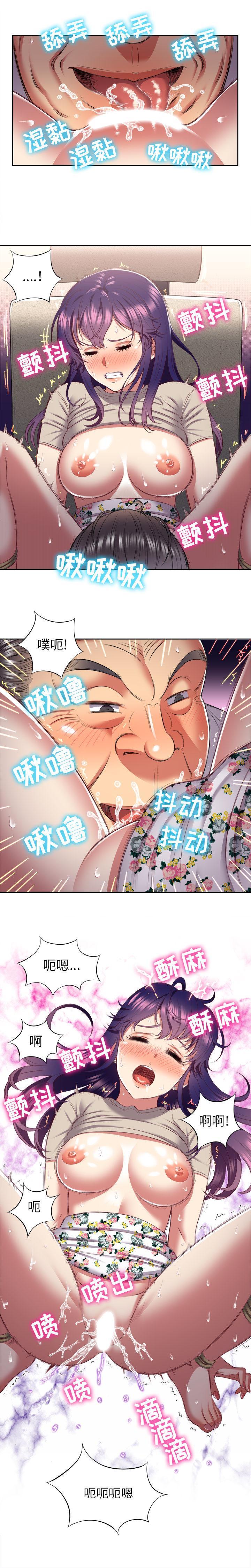 由莉的秘密1-60 中文翻译 (更新中) 170
