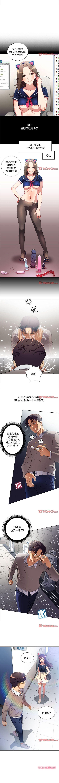 由莉的秘密1-60 中文翻译 (更新中) 253