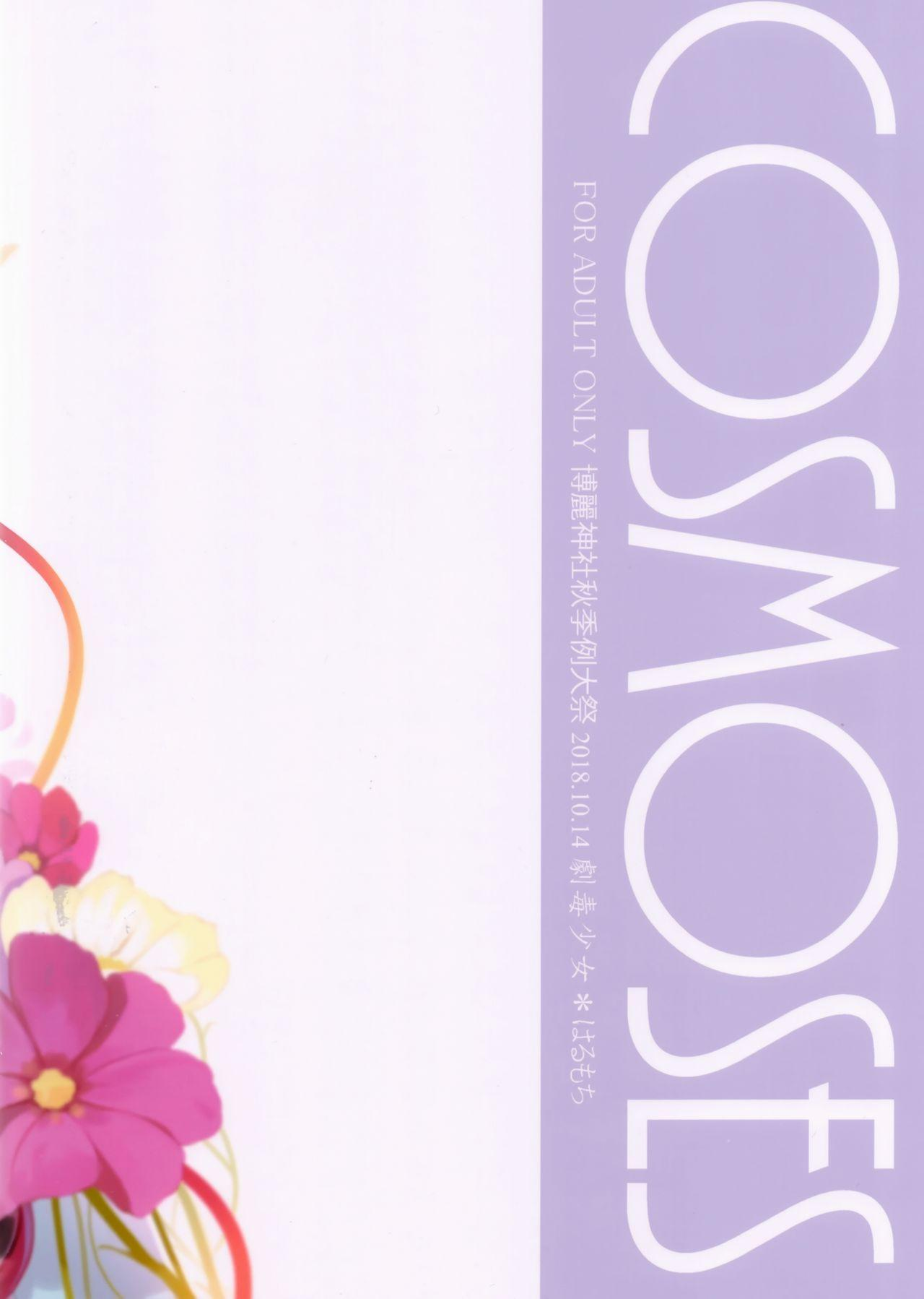 COSMOSES 16