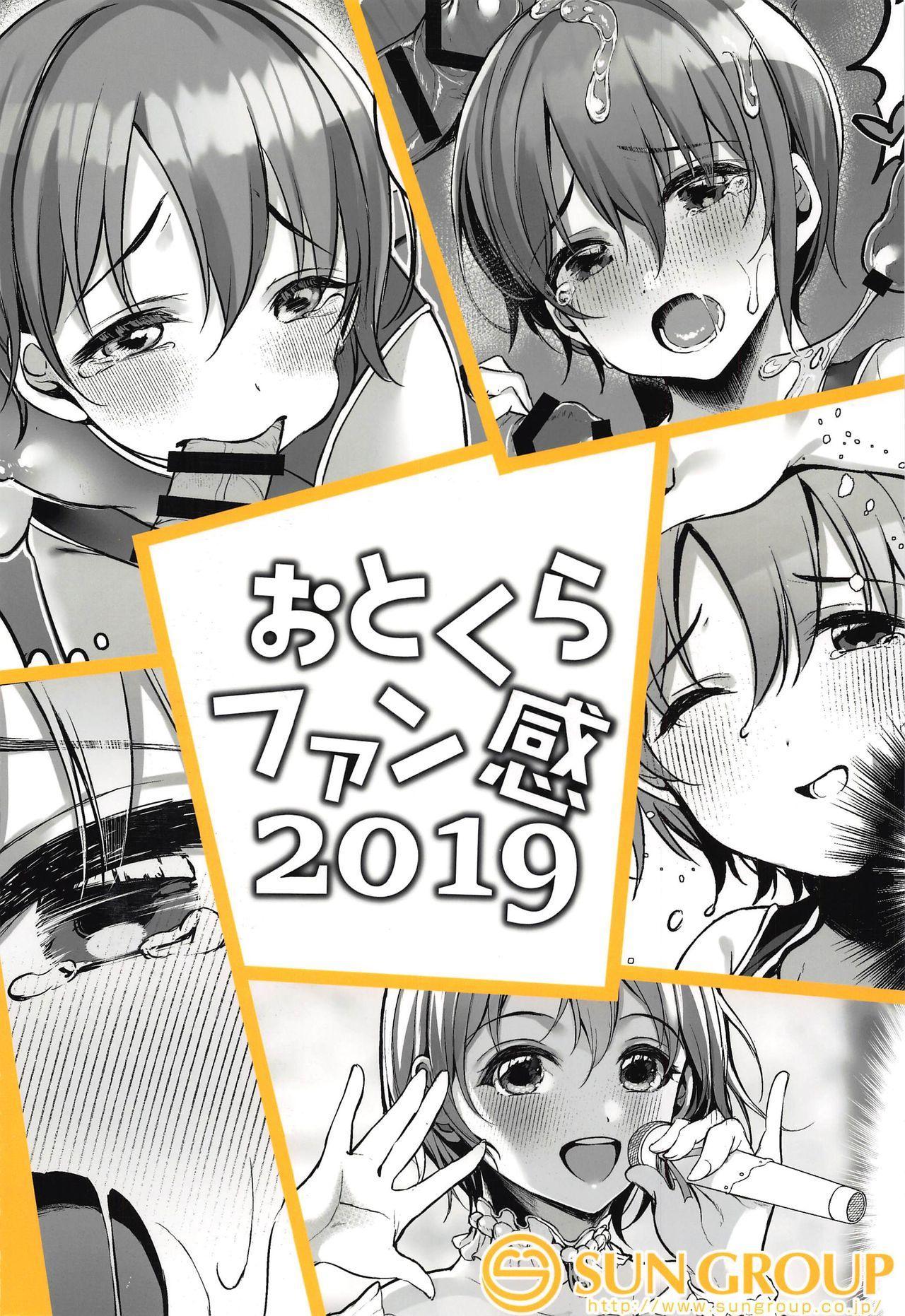 Otokura Fan Kan 2019 21