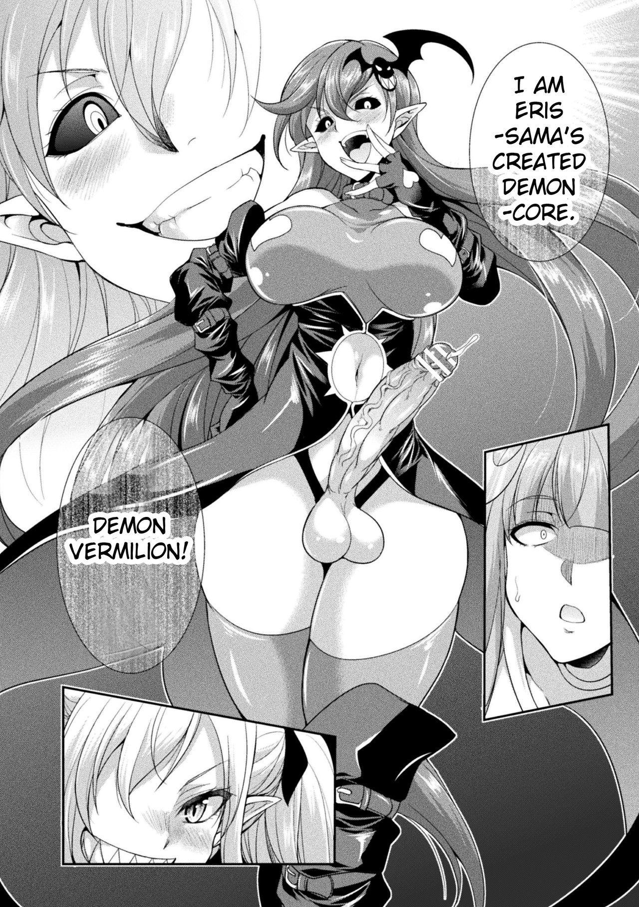 Heaven's Glittering Saint Princess Vermilion - Devil's Laboratory 3