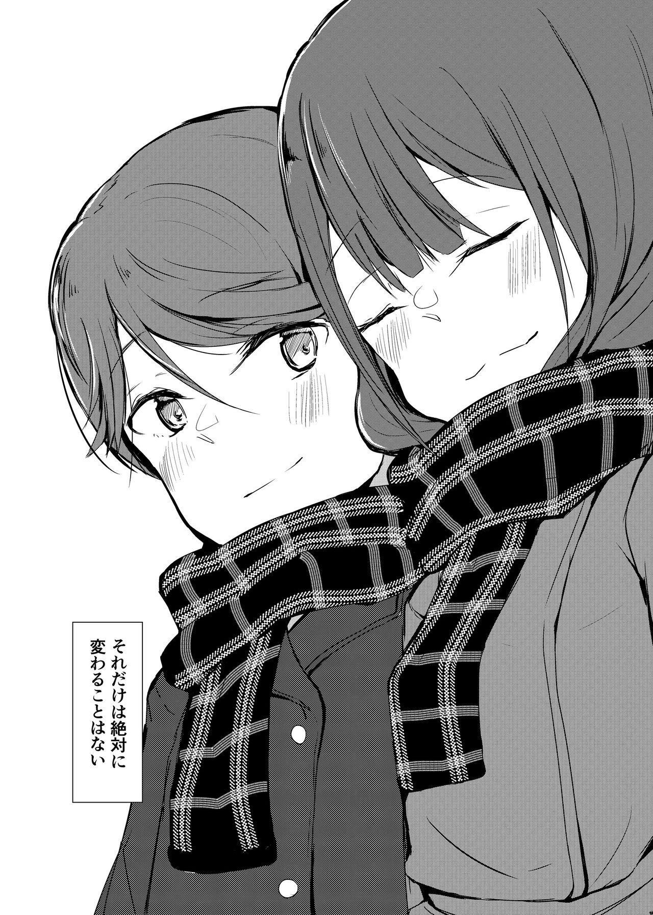 Fuchi wa Se ni Naru Yo nari tomo 41