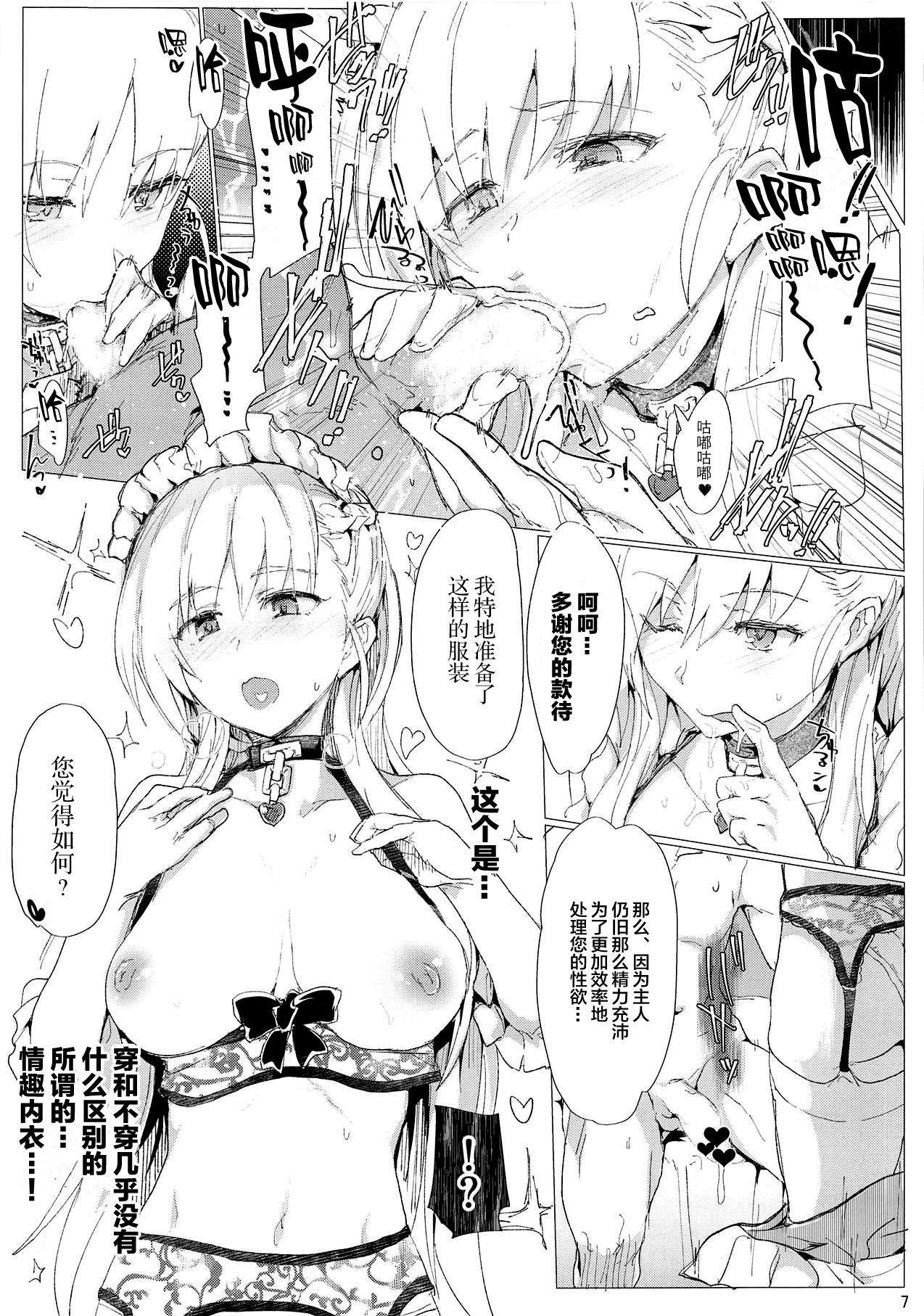 Kantai Sukebe Collection 6