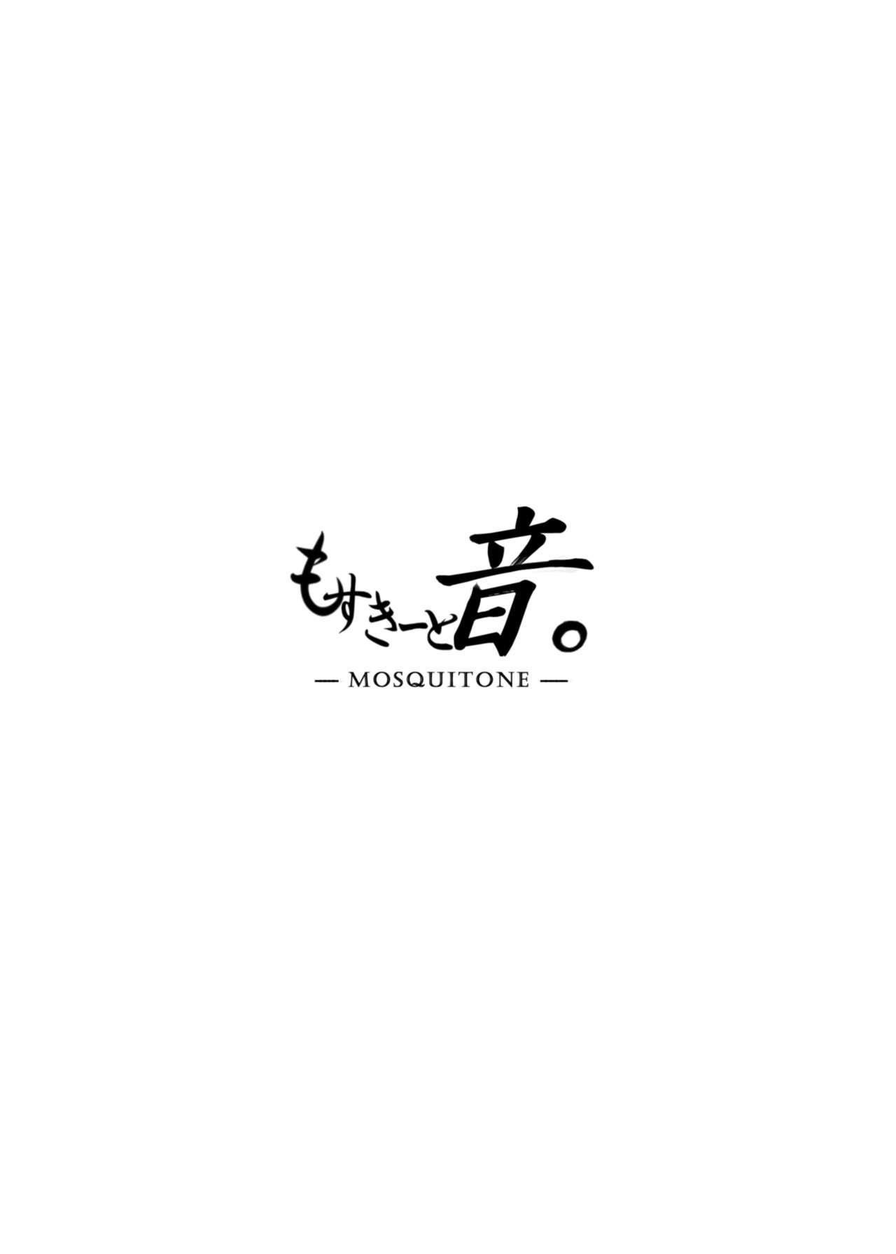 C97 Kaijoubon 6