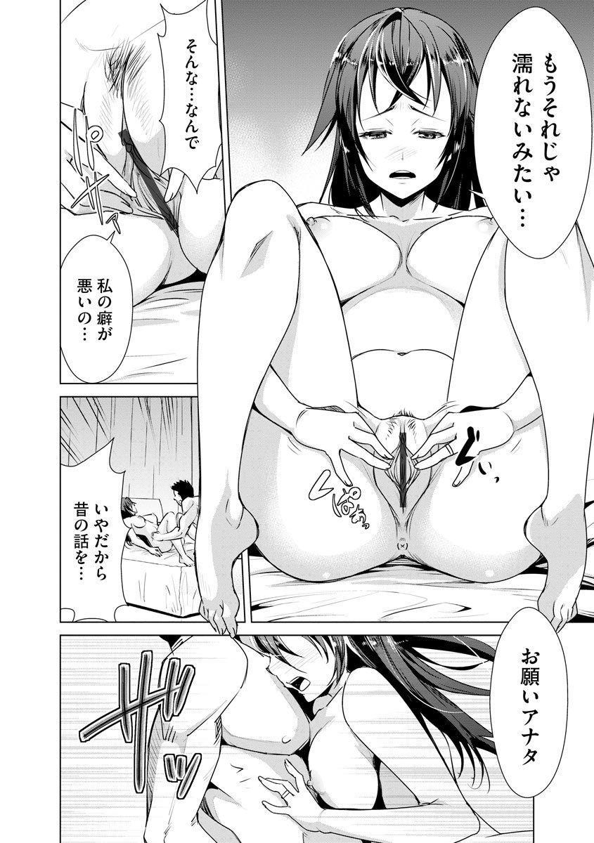 Cyberia Maniacs Kyousei Haramase Project Vol.7 103