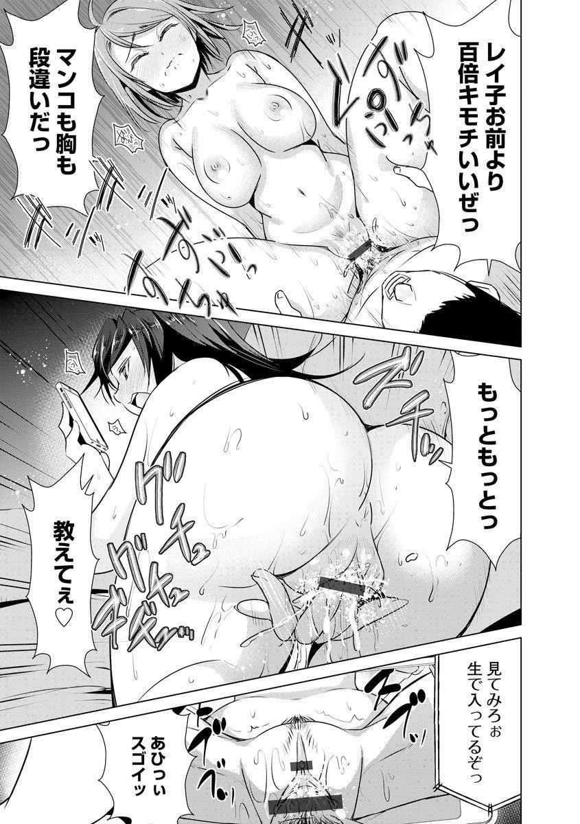 Cyberia Maniacs Kyousei Haramase Project Vol.7 118