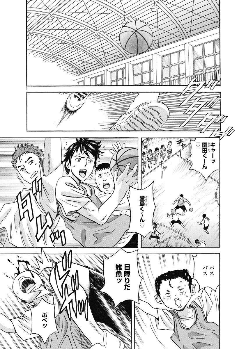 Cyberia Maniacs Kyousei Haramase Project Vol.7 130