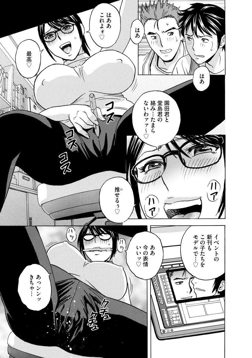 Cyberia Maniacs Kyousei Haramase Project Vol.7 132