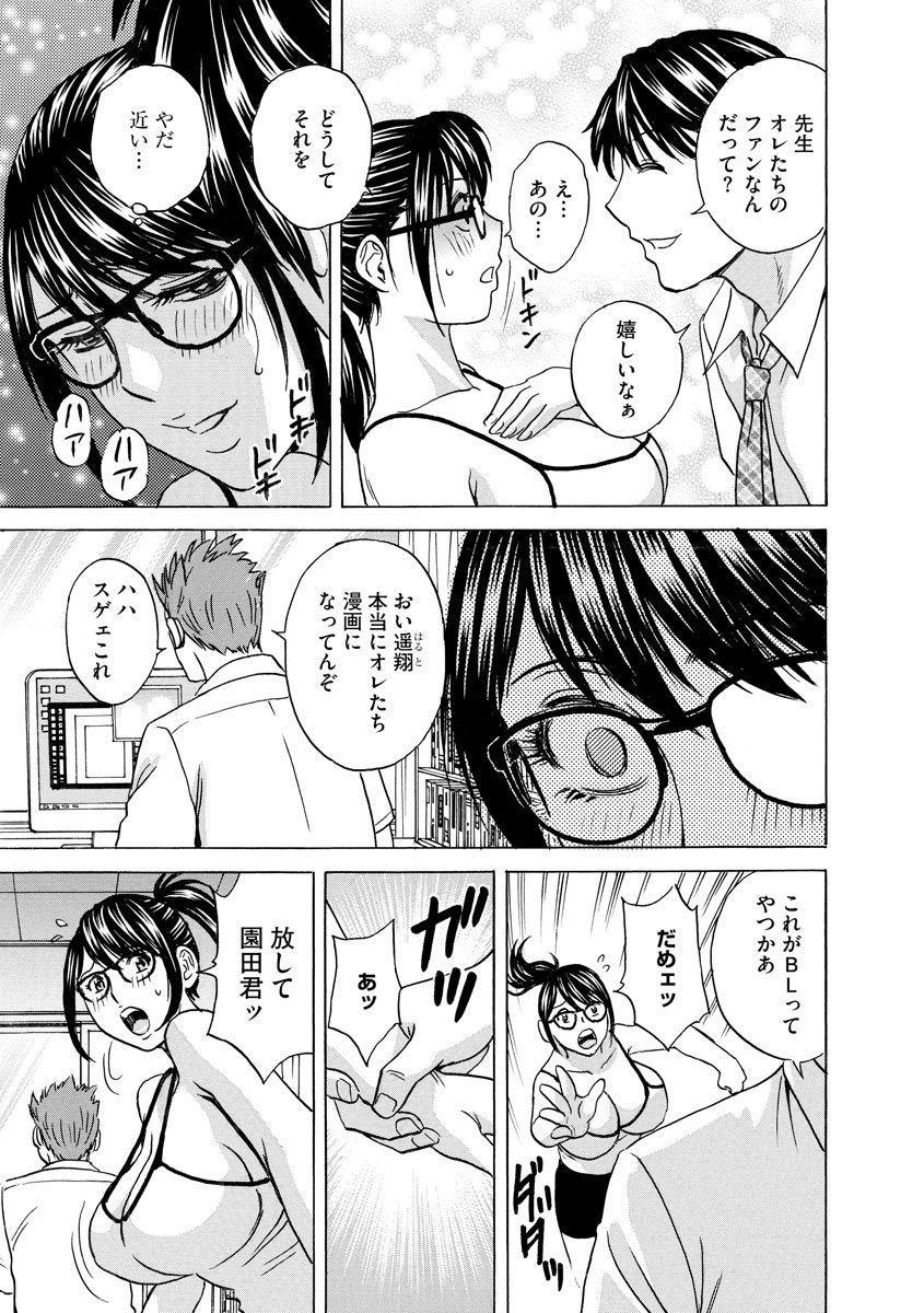 Cyberia Maniacs Kyousei Haramase Project Vol.7 136