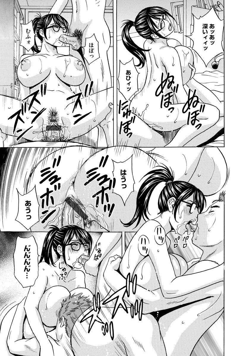 Cyberia Maniacs Kyousei Haramase Project Vol.7 146
