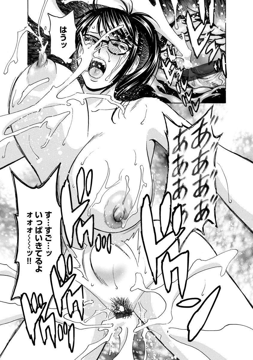Cyberia Maniacs Kyousei Haramase Project Vol.7 148