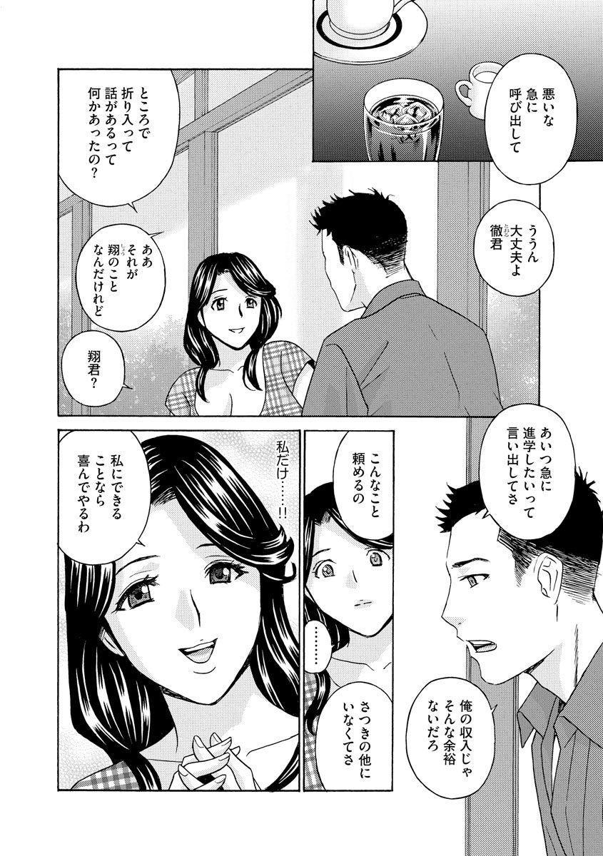 Cyberia Maniacs Kyousei Haramase Project Vol.7 155