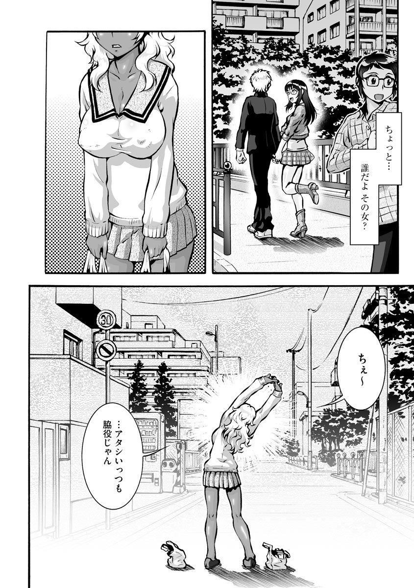 Cyberia Maniacs Kyousei Haramase Project Vol.7 195