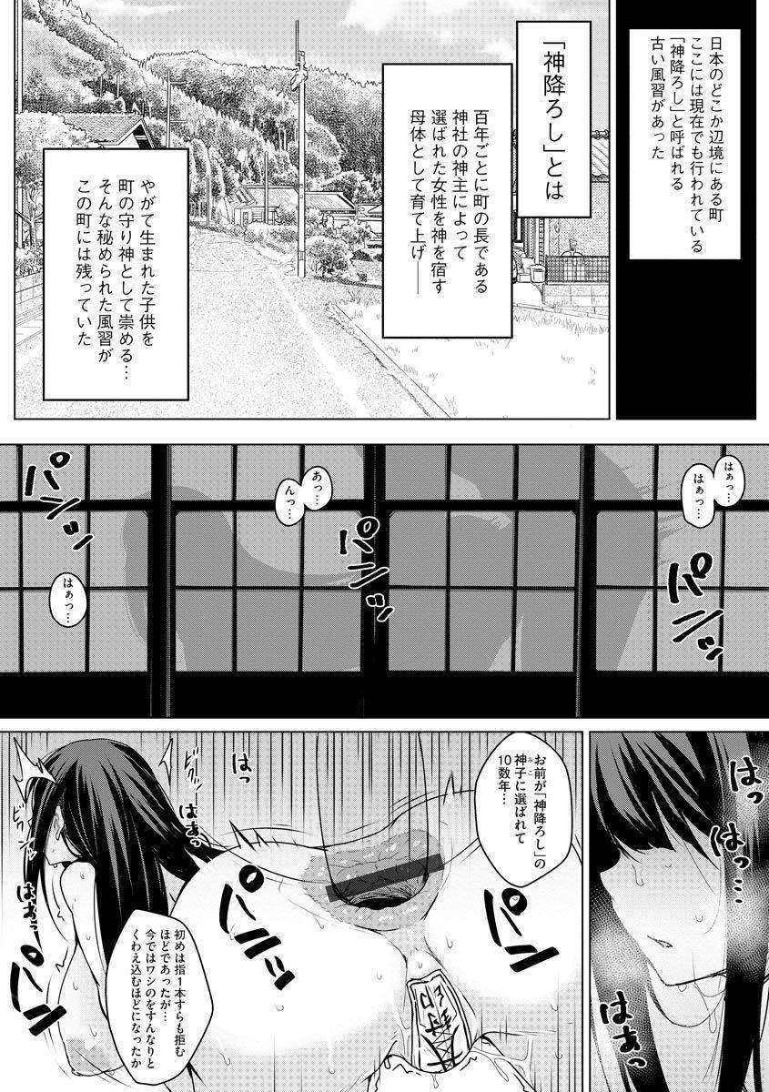 Cyberia Maniacs Kyousei Haramase Project Vol.7 34