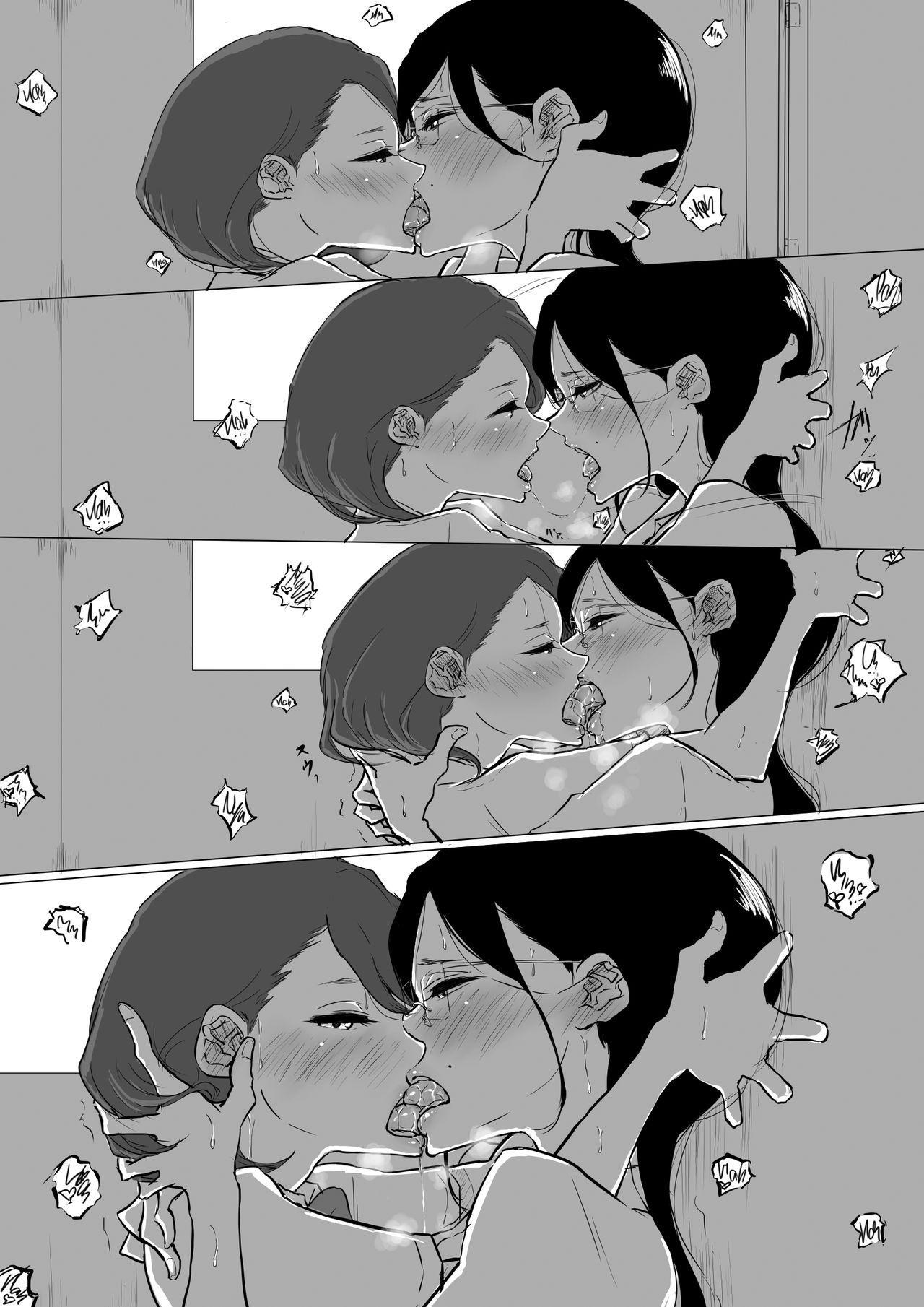 Sousaku Yuri: Les Fuuzoku Ittara Tannin ga Dete Kita Ken   I Went to a Lesbian Brothel and My Teacher Was There 11