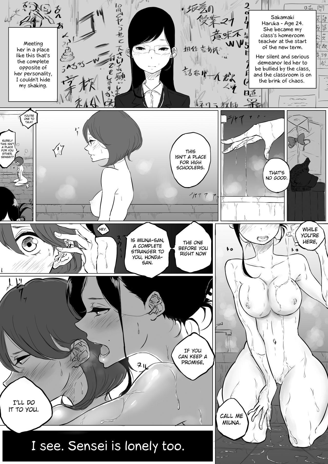 Sousaku Yuri: Les Fuuzoku Ittara Tannin ga Dete Kita Ken   I Went to a Lesbian Brothel and My Teacher Was There 2