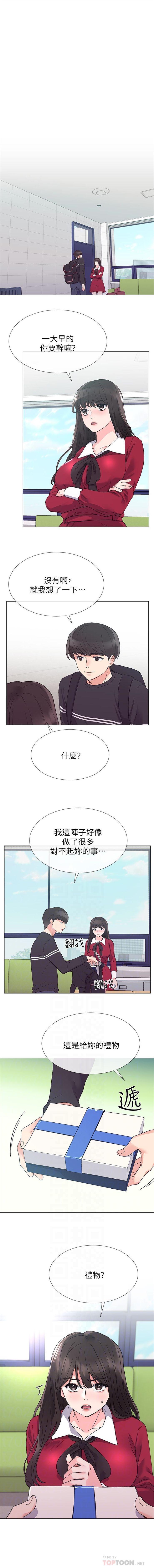 重考生 1-44 中文翻译(更新中) 235