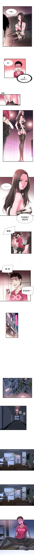 校园live秀 1-20 中文翻译(更新中) 107