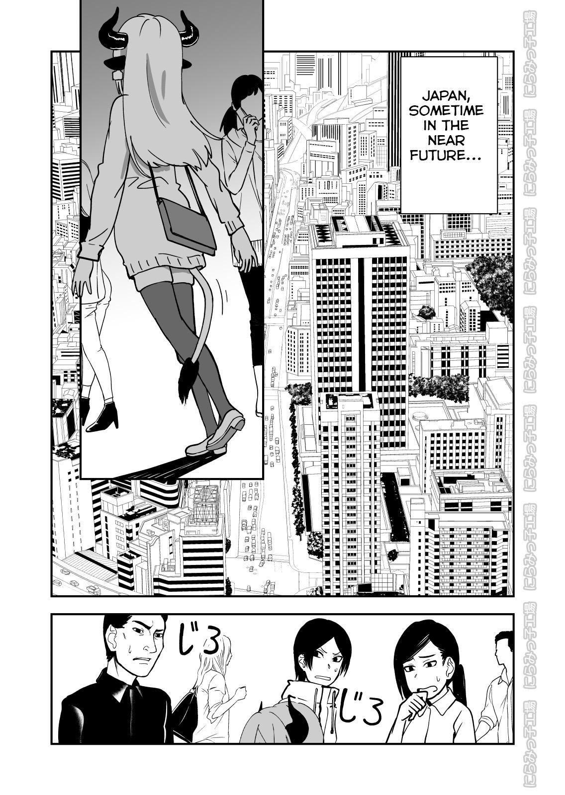 Mesu Ushi Shoufu no Ouji-sama 2