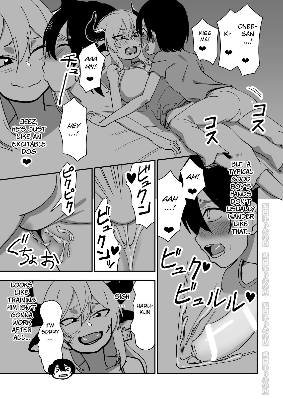 Mesu Ushi Shoufu no Ouji-sama 64