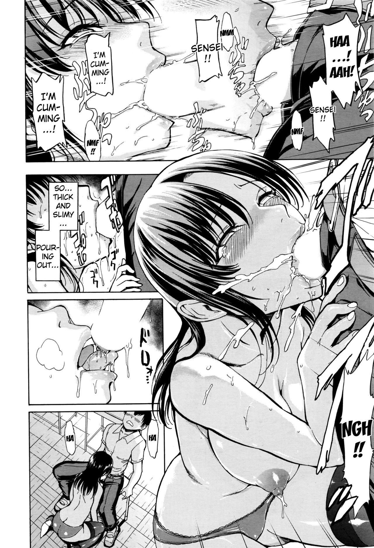 Onna Kyoushi Ichikawa Miyuki 11