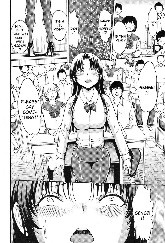 Onna Kyoushi Ichikawa Miyuki 148