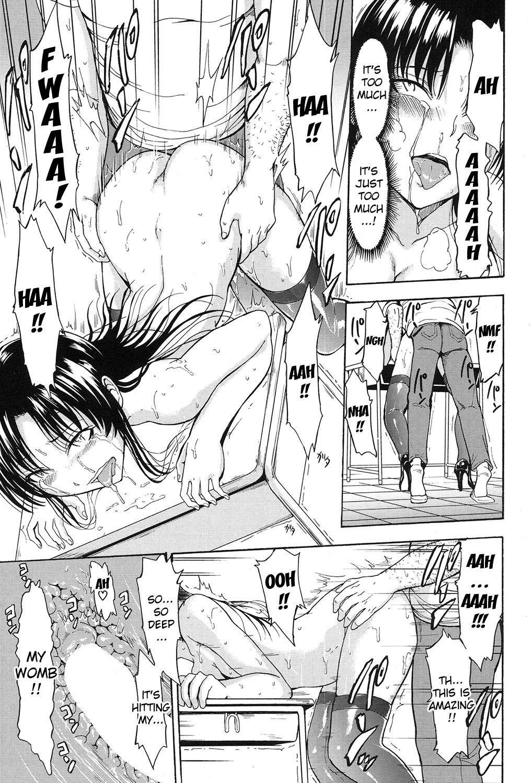 Onna Kyoushi Ichikawa Miyuki 165