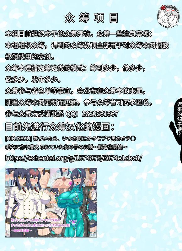 (C90) [Ruiketsuan (Namidame)] Yoru no Nishizumi-ryuu Uwaki Anal Massage-dou (Girls und Panzer) [Chinese] [不咕鸟汉化组] 23