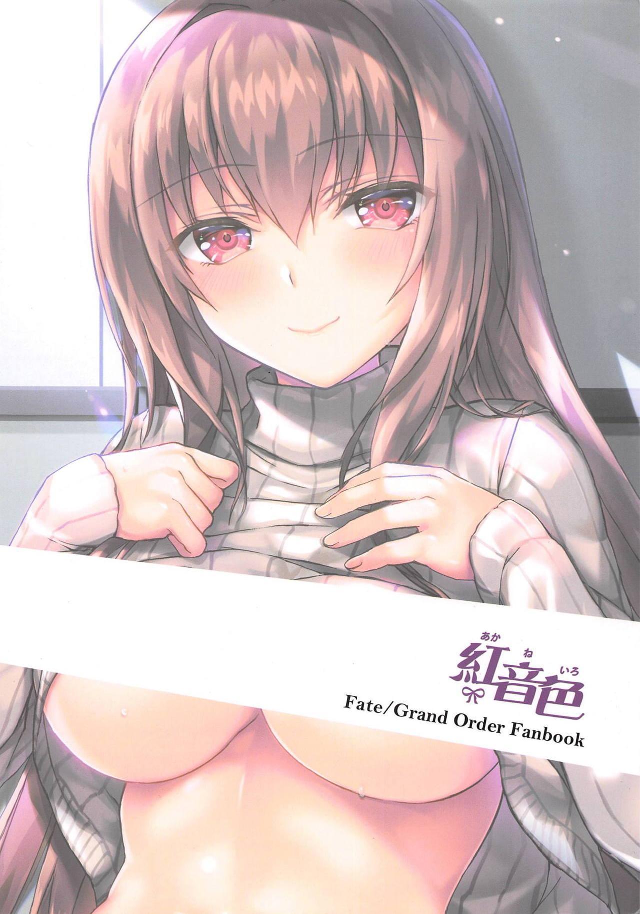 Shishou no Amai Yuuwaku 13