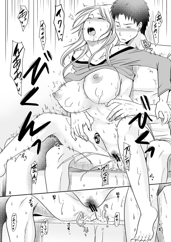 Ore wa Aniki no Oku-san to 7